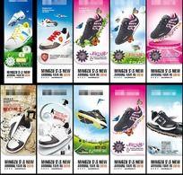 运动鞋POP海报设计