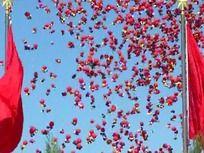 天安门广场国庆庆典汽球飞扬视频实拍素材