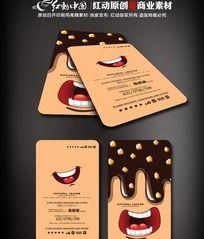 巧克力名片