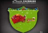 圣誕商品促銷pop貼紙設計