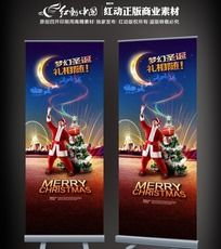 梦幻圣诞 卖场促销x展架