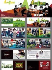 时尚企业宣传画册模版PSD分层