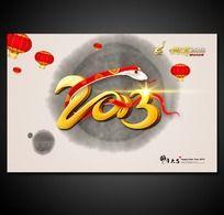 中国风2013蛇年海报