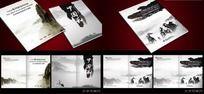 水墨中国风画册封面设计PSD模板