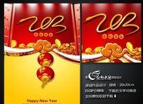 2013年蛇年海报挂历封面设计