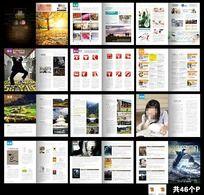 一整套杂志模板设计下载46P