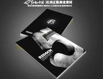 5周年纪念手册封面