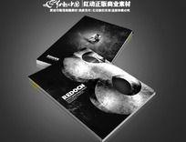 8周年宣传纪念册封面