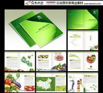蔬菜招商手册
