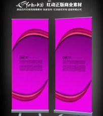 紫色易拉宝psd背景