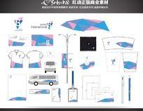 蓝色时尚视觉形象vi设计