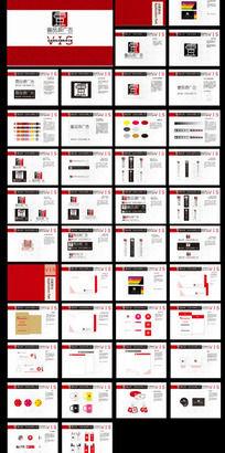 广告传媒类企业VIS手册设计