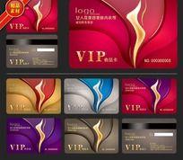 女性专卖VIP卡 美容美体VIP 美容美发会员卡