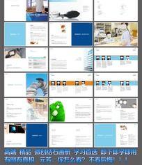 微创系统画册