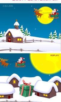 flash简洁圣诞贺卡
