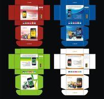 手机包装盒平面展开图设计