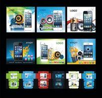 手机彩盒包装设计平面展开图