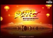 2013春节元旦舞台背景图片