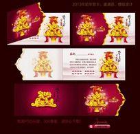2013蛇年大吉贺卡素材