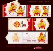 2013蛇年大吉贺卡图片