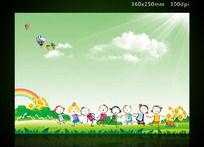 幼儿园卡通背景设计
