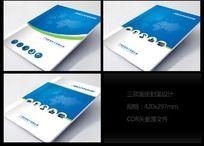 蓝色电子产品封面设计