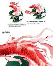 中国风鲤鱼荷花矢量素材