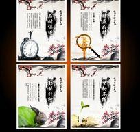 中国风学校励志挂画设计