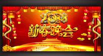 2013年春节晚会舞台背景图片