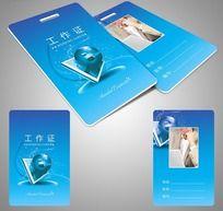 IT网络科技胸卡