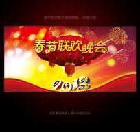 2013年春节联欢晚会舞台背景设计