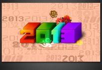 2013蛇年海报图片