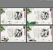 中国风古典学校校园文化教育展板