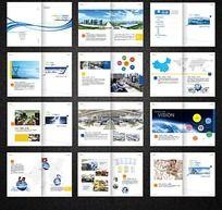 整套企业画册样本设计产品宣传册