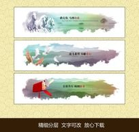 水墨网页banner广告设计
