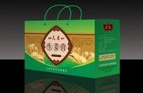 生姜膏礼盒设计(展开图)