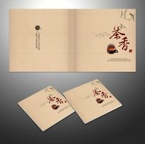 茶叶封面设计