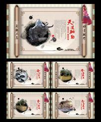 中国风卷轴名人名言校园文化展板
