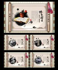 中国风卷轴校园文化挂画设计