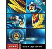 2013公安武警部队春节晚会片头视频素材