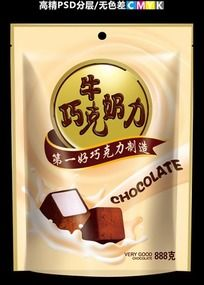 牛奶巧克力包装袋