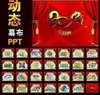2013年新年计划年终总结PPT设计