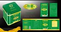 膳食食品方盒包装设计(附带PSD效果图)