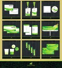 清爽綠色企業VI