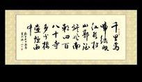 杜牧江南春书法字画