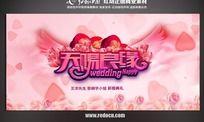 婚礼背景图 婚庆现场布置背景素素材
