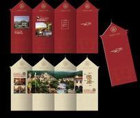 房地产折页版式设计