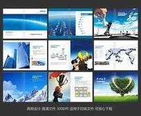 企业公司招商手册