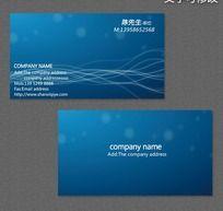 IT科技网络电脑信息蓝色名片PSD