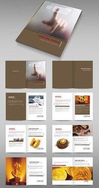 金融理财产品宣传册